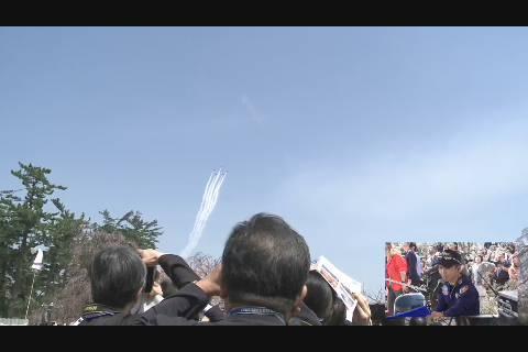 ブルーインパルス祝賀飛行