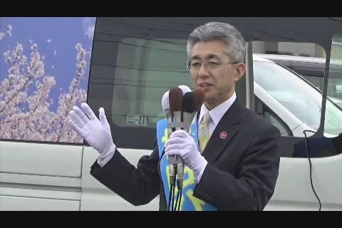 桜田宏第一声