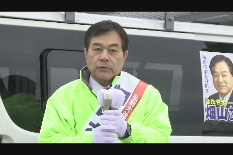 畑山氏初日