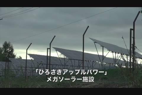 世田谷区電力協定