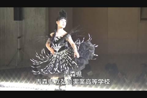 ファッション甲子園2018