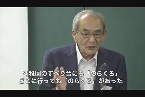 加藤謙一講演会