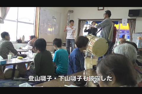 石渡町会ふれあいの集い2018