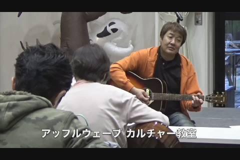 カルチャーギター教室