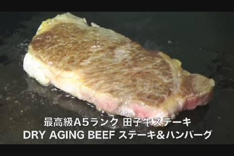 いい肉2018
