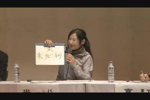 浅瀬石川ダム管理30周年記念シンポジウム