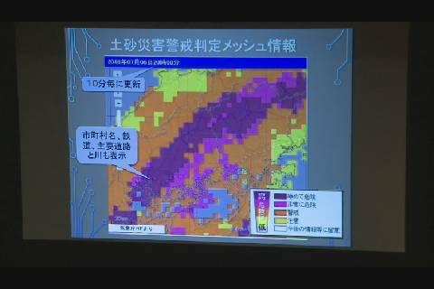 防災気象講演会1
