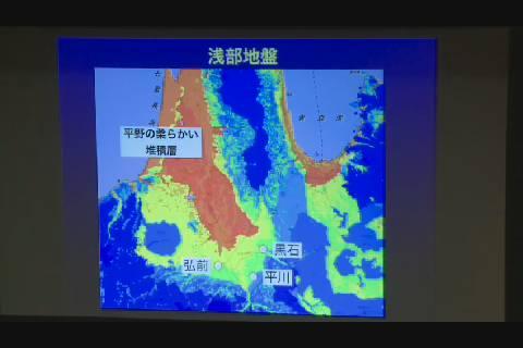 防災気象講演会2