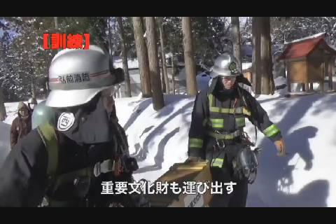 高照神社消防訓練