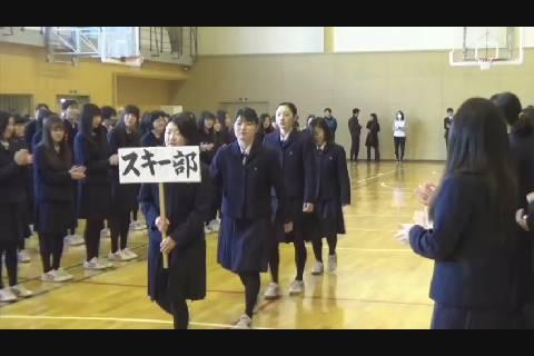柴田高校スキー壮行式