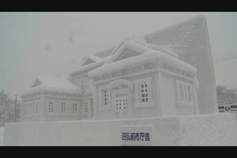 雪燈籠まつり開幕