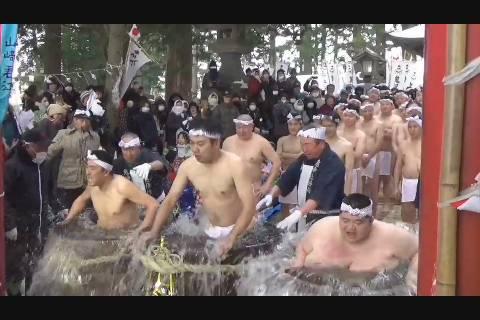 鬼沢ハダカ参り