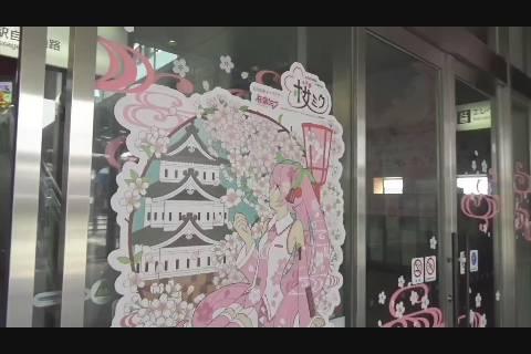 桜ミク装飾