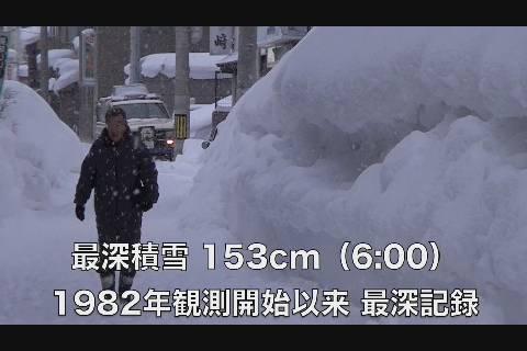 弘前雪新記録