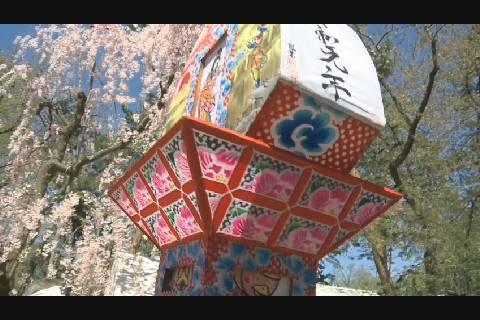 観桜会記念日パレード2019