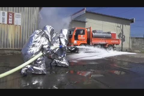 火災防ぎょ訓練