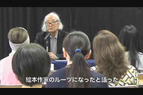 図書館手島圭三郎講演会