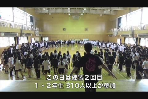 黒石高校よされ練習