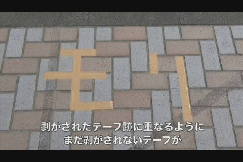 ねぷた場所取り2019