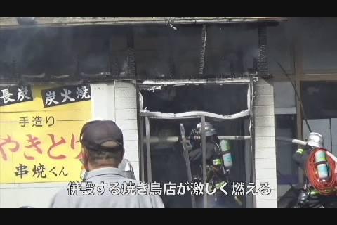 さとちょう堅田店火災