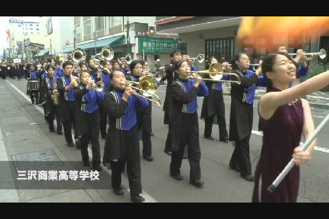 県高校文化祭パレード