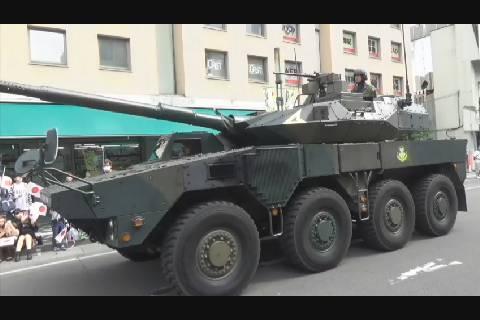自衛隊市中パレード