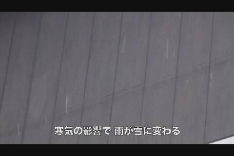 弘前初雪2019