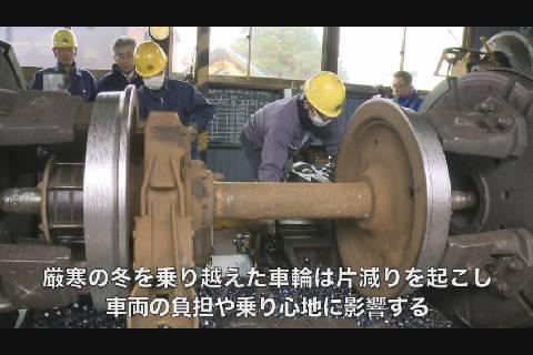 弘南鉄道匠の技