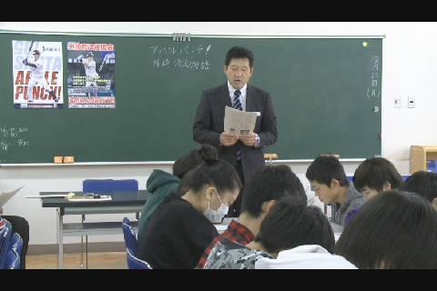 桔梗野小外崎選手特別授業