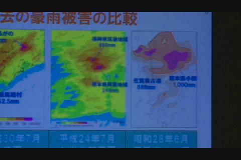 気象講演会2019(1)