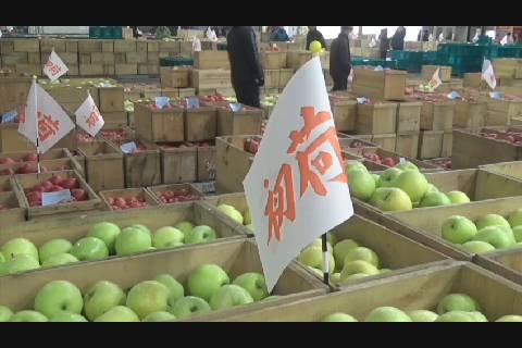 りんご初市2020