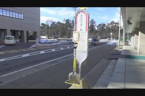 バス停スコップ設置