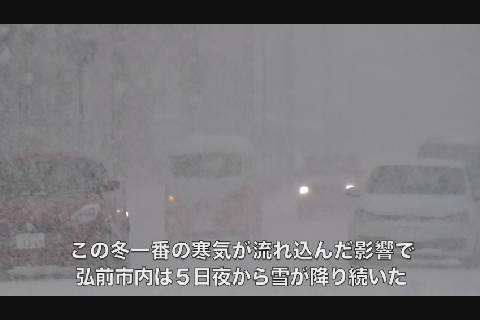 いきなり雪