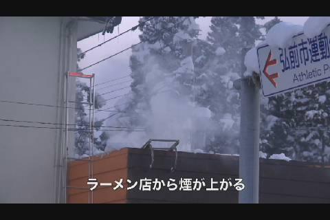 豊田ラーメン屋火災