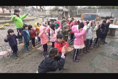 ハロボ大谷幼稚園