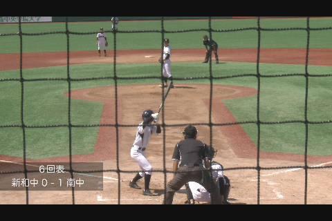 中体連2020軟式野球決勝