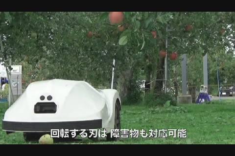 ロボット草刈機