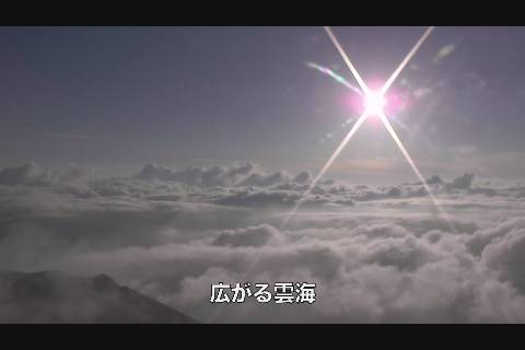 朔日山気象現象