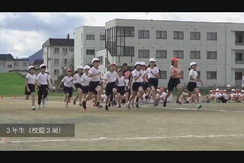 桔梗野小学校マラソン