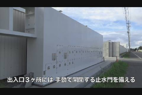 航空電子防水壁