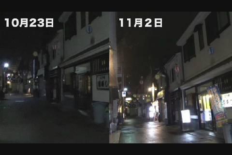 鍛冶町201102
